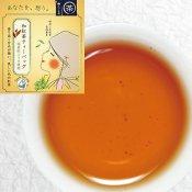 和紅茶ティーバッグ(7ケ入)