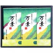 煎茶3袋セット-A1