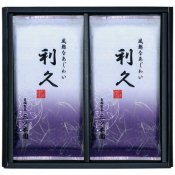 煎茶2袋セット-A3