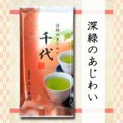 【煎茶】 千代 100g