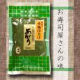 【粉茶】 すし屋のあがり 150g