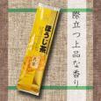 【ほうじ茶】 大宝 100g