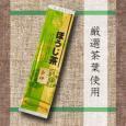 【ほうじ茶】 金印 100g