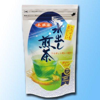 送料無料:水出し煎茶ティーバッグ 6袋セット(ゆうメール対応)