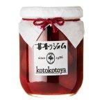 苺香りジャム(プレザーブ スタイル)(260g)