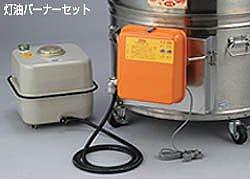 85型灯油バーナーセット(二段階燃焼) 60Hz