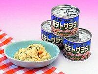 ポテトサラダ缶