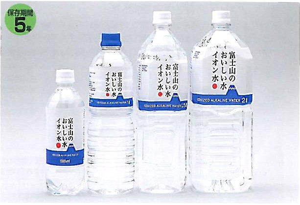 富士山 おいしい 水 ポッカ富士山麓のおいしい天然水の口コミ・評判 |
