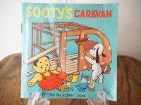 Sooty's Caravan