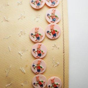 うさぎボタン(ピンク)