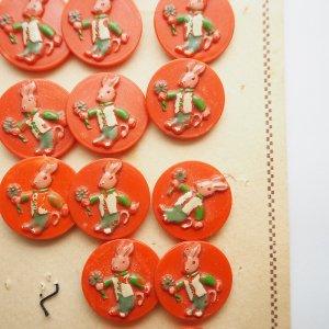うさぎボタン(オレンジ)