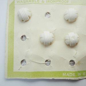 毛糸玉ボタンS(ホワイト)