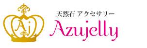 天然石アクセサリー Azujelly| マクラメ編みネックレス&ブレス
