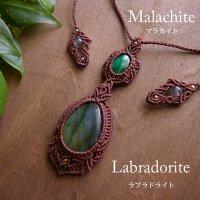 ラブラドライト・マラカイトのマクラメペンダントネックレス 緑色の孔雀石 マラカイト・心身の癒しアクセサリー 母の日ギフト(メール便送料無料)