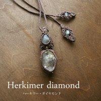 ハーキマーダイヤモンド 水晶原石・ムーンストーン・アメジストのリバースブル マクラメペンダント(男女兼用可・誕生石アクセサリー)