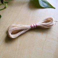 キナリ 10m巻き 0.75mm  マクラメ編み 紐コード