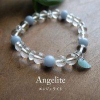 天使の羽ブレスレット 天然石エンジェライト&水晶 天使の癒しブレス(メール便のみ送料無料)