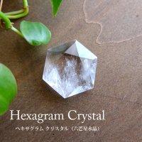 天然水晶六芒星カット(ヘキサグラム クリスタル)幸せを呼び込む幸運の石 約30×28×8mm (置き石・お守り石)