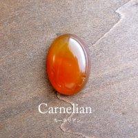 カーネリアン 天然石ルース・ カボション オーバル型 約24×17×7mm(c0021)