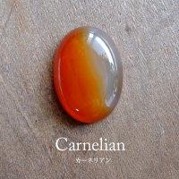 天然石 カーネリアン(7月誕生石) オーバル型 ルース  約24×18×7mm アクセサリー・天然素材
