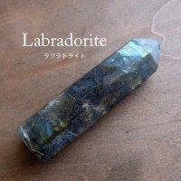マダガスカル産 ラブラドライト ポイント 六角柱   原石 約87x23x18mm(g0017)原石置物・インテリア・インスピレーション・プレゼントに。
