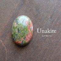 ユナカイト 天然石ルース・カボション ・オーバル型 石包み・アクセサリー素材 約24×17×7mm ・c0099