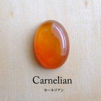 天然石 カーネリアン(7月誕生石) オーバル型 ルース  約24×18×7mm(c0054)アクセサリー・天然素材