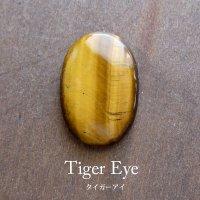 タイガーアイ 天然石オーバル型  ルース・カボション 約30×20×5mm (c0072)石包み・ワイヤーアクセサリー天然素材
