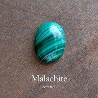 マラカイト(孔雀石) 天然石 カボション ルース (オーバル型・楕円型 )約12×11×5mm  アクセサリー・ハンドメイド天然素材 c0156