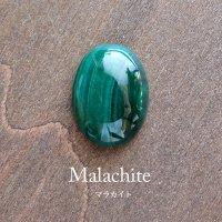 天然石 カボション  マラカイト(孔雀石) (オーバル型・楕円型 )約12×11×5mm  アクセサリー・ハンドメイド天然素材 c0157