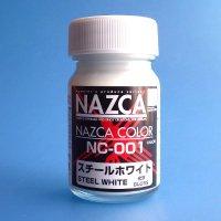 ガイアカラー スチールホワイト (NAZCAカラー 15ml入)