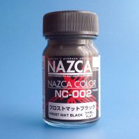 ガイアカラー フロストマットブラック (NAZCAカラー 15ml入)