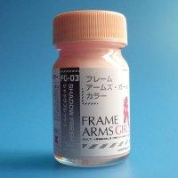 ガイアカラー フレームアームズ・ガール カラー FG-03 シャドウフレッシュ(15ml入)