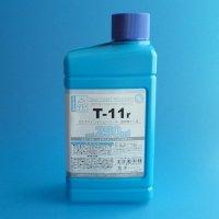 ガイアノーツ - ガイアペイントリムーバーR 塗料落とし液(250ml)