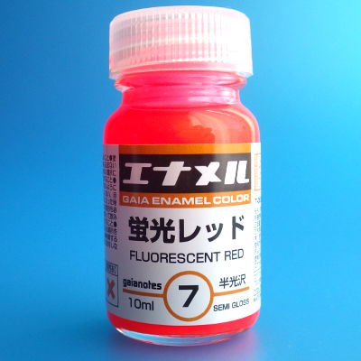 ガイアエナメルカラー  蛍光レッド(10ml入)
