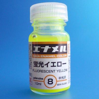 ガイアエナメルカラー  蛍光イエロー(10ml入)