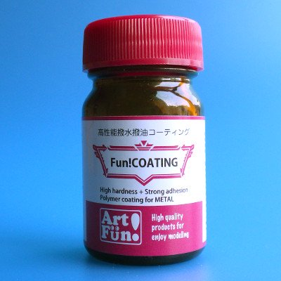 日邦産業 - Fun!COATING(10ml)