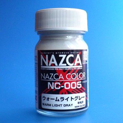 ガイアカラー ウォームライトグレー (NAZCAカラー 15ml入)