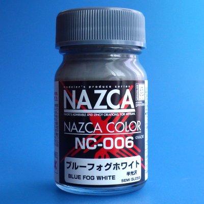 ガイアカラー ブルーフォグホワイト (NAZCAカラー 15ml入)