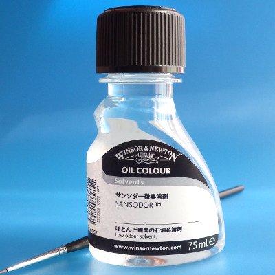 ウインザー&ニュートン - サンソダー微臭溶剤(75ml)