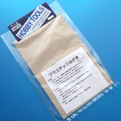 ミネシマ - プラスチックみがき(ポリマール)