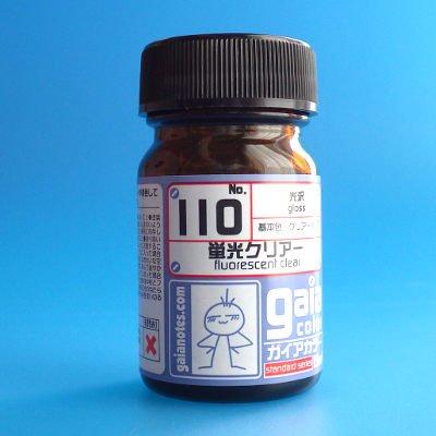 ガイアカラー 110 蛍光クリアー(基本色 15ml入)