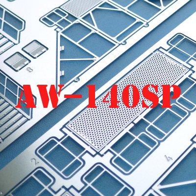 海魂 - 鋼魂 保守点検はしご&メンテナンスプラットフォームセット(AW-140SP)
