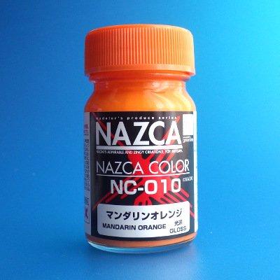 ガイアカラー マンダリンオレンジ(NAZCAカラー 15ml入)