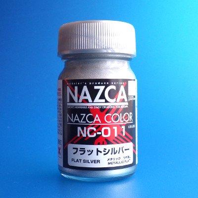 ガイアカラー フラットシルバー(NAZCAカラー 15ml入)