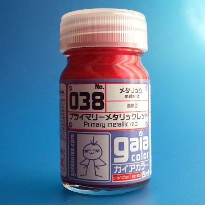 ガイアカラー 038 プライマリーメタリックレッド (メタリック 15ml入)