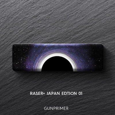 GUNPRIMER - 【限定生産】RASER PLUS(プラス)日本限定版