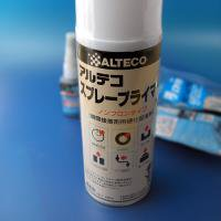 アルテコ - 瞬着硬化促進スプレー(420ml)