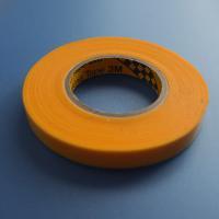 3M - マスキングテープ細 (サイズ4種類)