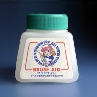 トライデント - ブラシエイド(120ml 筆用特殊洗浄液)